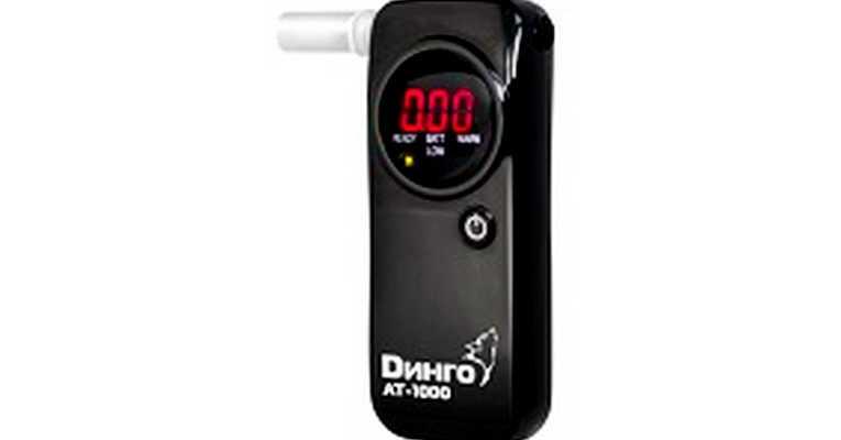 Персональный индикатор алкоголя Динго АТ-1000